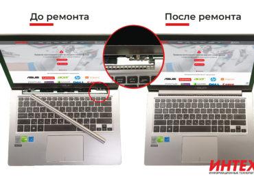 Ремонт корпуса и петель ноутбука