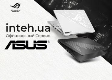Официальный Ремонт ASUS в Одессе