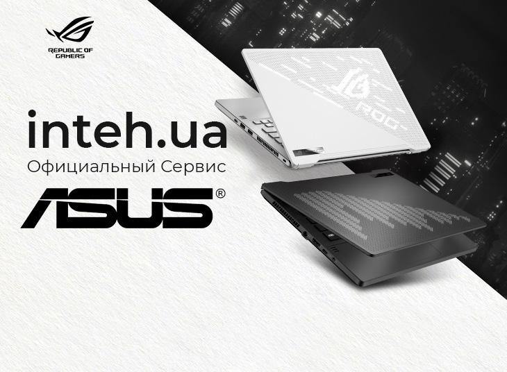 Сервис-ремонт-авторизированный-центр-асус-asus-одесса