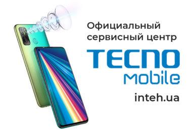 Официальный сервис Tecno Mobile